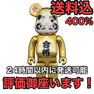 メディコムトイ(MEDICOM TOY)の送料込 BE@RBRICK 達磨 合格 金メッキ 400%(その他)