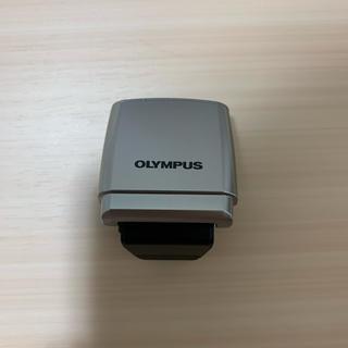 オリンパス(OLYMPUS)のオリンパス フラッシュライト 純正 新品(ストロボ/照明)