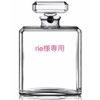 rie様専用ページ
