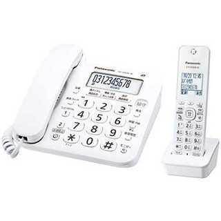 ホワイト子機1台付きパナソニック コードレス電話機(子機1台付き) VE-GD2