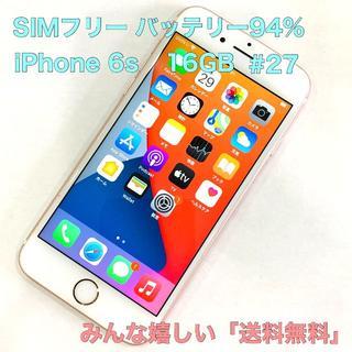 アイフォーン(iPhone)の電池94% iPhone 6s 16GB SIMフリー #27(スマートフォン本体)