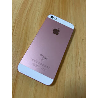 Apple - iPhone SE Rose Gold 128 GB SIMフリー