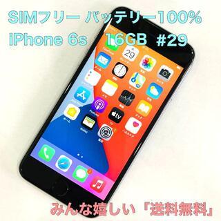 アイフォーン(iPhone)の電池100% iPhone 6s 16GB SIMフリー #29(スマートフォン本体)