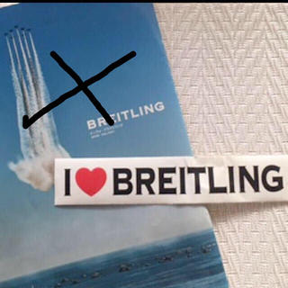 ブライトリング(BREITLING)のブライトリング ステッカー(その他)