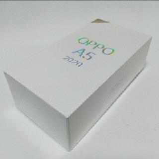 OPPO A5 2020 楽天