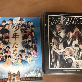 素顔4 SixTONES盤 少年たち