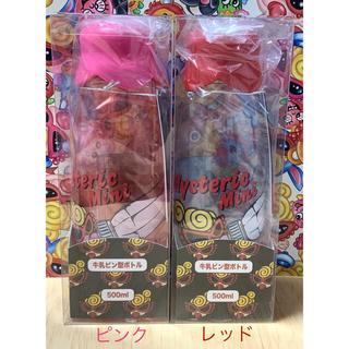 HYSTERIC MINI - ヒスミニ☆正規品☆新品☆軽量☆ボトル☆レッド☆水筒☆ランチ☆お弁当