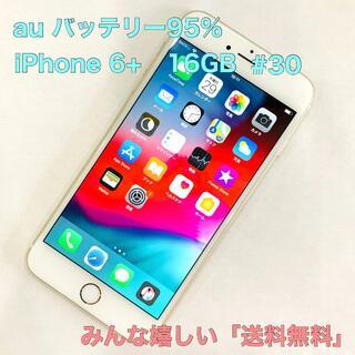 アイフォーン(iPhone)の電池95% iPhone 6 plus 16GB au #30(スマートフォン本体)