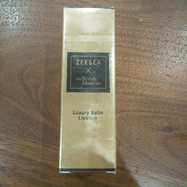 3ce(スリーシーイー)の【新品未使用】ズーシー ZEESEA エジプト リップ コスメ/美容のベースメイク/化粧品(口紅)の商品写真