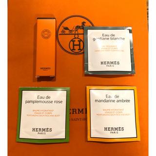 エルメス(Hermes)のエルメス HERMES  スキンケア3点セット +    香水(フェイスオイル/バーム)