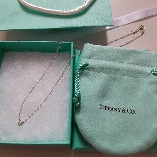 Tiffany & Co. - Tiffany