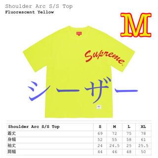 シュプリーム(Supreme)の【M/黄】supreme Shoulder Arc S/S Top Tシャツ(Tシャツ/カットソー(半袖/袖なし))
