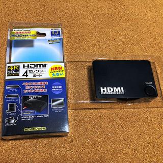 オームデンキ(オーム電機)のHDMIセレクター 4ポート 4K/3D 対応(映像用ケーブル)