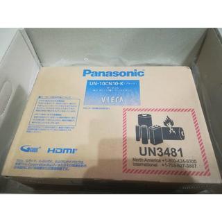 Panasonic - panasonic UN-10CN10-K