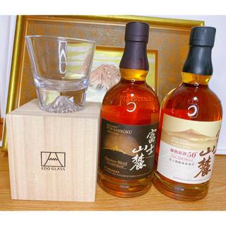 キリン - キリン富士山麓樽熟・SignatureBlend・樽熟原酒 古酒 ガラス付き