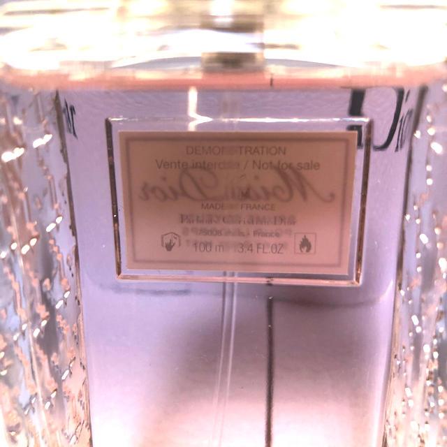 Dior(ディオール)の【新品・未使用品】ミス ディオール シルキー ボディ ミスト 100ml 箱無し コスメ/美容のスキンケア/基礎化粧品(化粧水/ローション)の商品写真