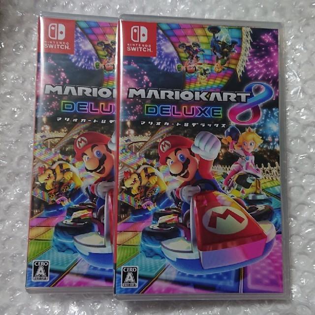 Nintendo Switch(ニンテンドースイッチ)の【新品】マリオカート8 デラックス 2本セット ニンテンドースイッチ エンタメ/ホビーのゲームソフト/ゲーム機本体(家庭用ゲームソフト)の商品写真