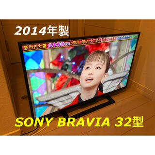 SONY - SONY BRAVIA 32型 液晶テレビ