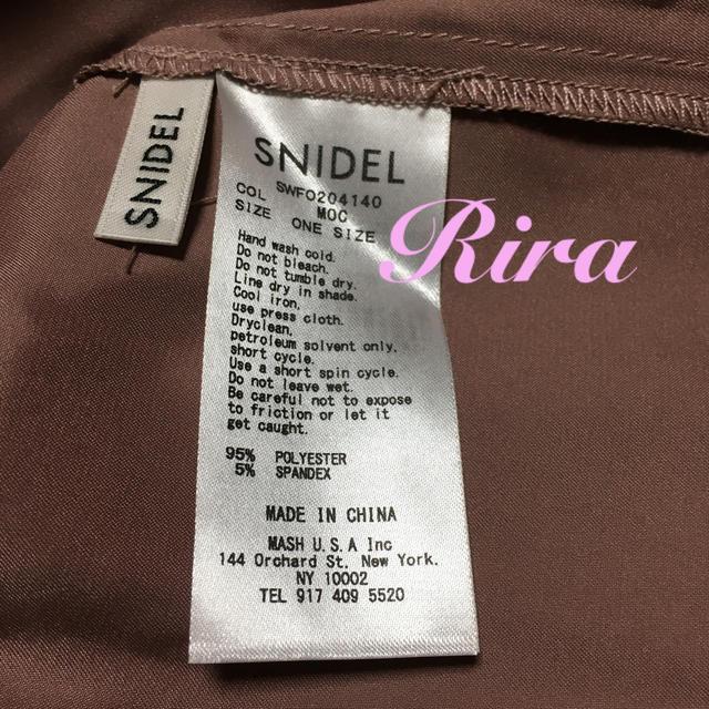 snidel(スナイデル)のtar39様専用💐🍃 レディースのワンピース(ロングワンピース/マキシワンピース)の商品写真