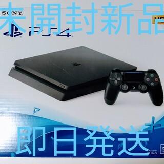 PlayStation4 - ボン様専用 PlayStation4 CUH-2200AB01 【新品未開封】