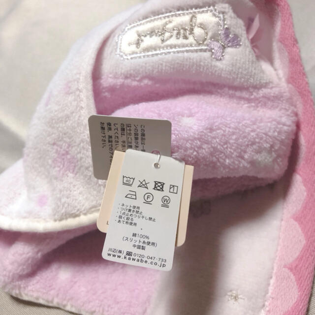 JILLSTUART(ジルスチュアート)のジルスチュアート ハンドタオル レディースのファッション小物(ハンカチ)の商品写真