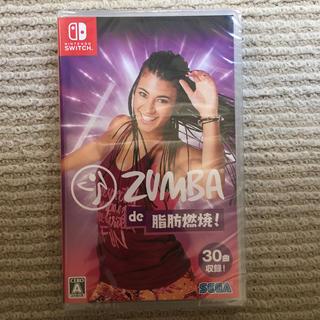 Nintendo Switch - 新品未開封 24時間以内発送 ZUMBA DE 脂肪燃焼 ! ズンバ スイッチ