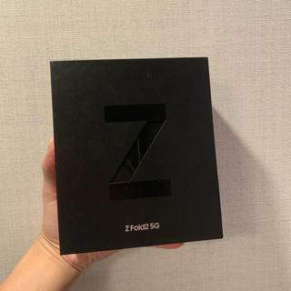 Galaxy - 新品 Galaxy Z Fold 2 5G 256GB ブラック SIMフリー