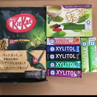 Nestle - お菓子詰め合わせ キットカット  チョコレート キシリトールガム