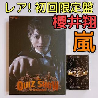 嵐 - ザ・クイズショウ DVD-BOX 初回限定盤 嵐 櫻井翔 関ジャニ∞ 横山裕
