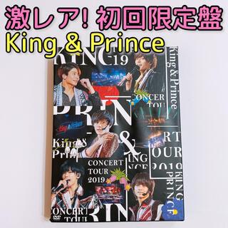 King & Prince TOUR 2019 DVD 初回限定盤 平野紫耀