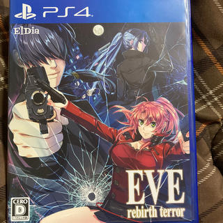 PlayStation4 - EVE rebirth terror(イヴ リバーステラー) PS4