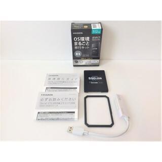 アイオーデータ(IODATA)の【新品・未使用】IO DATA SSD-3SBシリーズ 512G(PC周辺機器)
