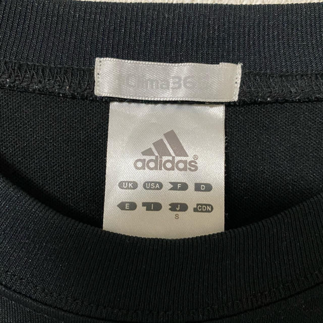 adidas(アディダス)のadidas アディダス ライントップス メンズのトップス(ジャージ)の商品写真