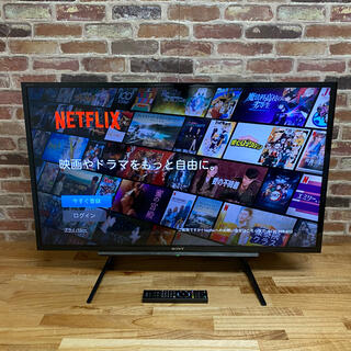 BRAVIA - ソニー 40V型 液晶テレビ KDL-40W600B 無線LAN・ネット動画内蔵