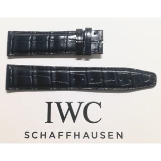 インターナショナルウォッチカンパニー(IWC)の【新品未使用】 IWC純正  ベルト クロコ 黒 20mm×18mm(腕時計(アナログ))