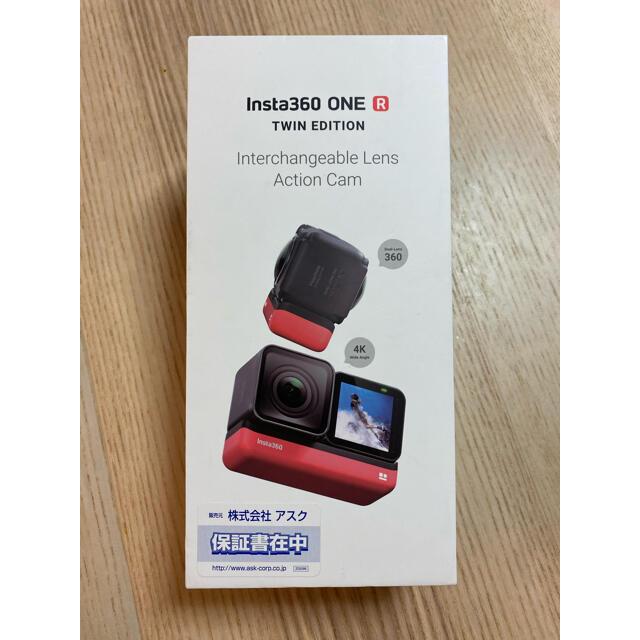 insta360  one R twin edition 消える自撮り棒セット スマホ/家電/カメラのカメラ(コンパクトデジタルカメラ)の商品写真