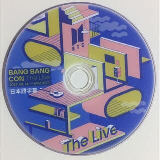 防弾少年団(BTS) - 防弾少年団 BTS BEYOND LIVE DVD 06.14 日本語字幕