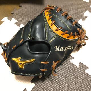 MIZUNO - 硬式用キャッチャーミット(野球)