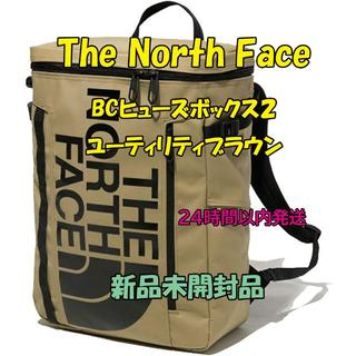 THE NORTH FACE - The North Face BCヒューズボックス2 ユーティリティブラウン