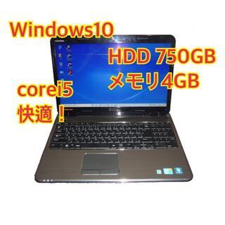 デル(DELL)の☆快適DELLノートパソコン win10 メモリ4GB HDD750GB(ノートPC)