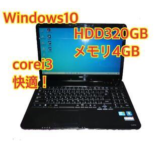エヌイーシー(NEC)の☆快適NECノートパソコン win10 メモリ4GB HDD320GB(ノートPC)
