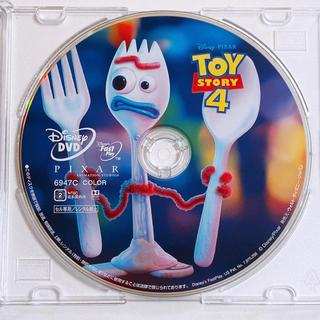 トイ・ストーリー - トイストーリー4 DVDのみ! 未再生品 ディズニー Disney ピクサー