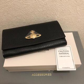 Vivienne Westwood - エグゼクティブ がま口長財布
