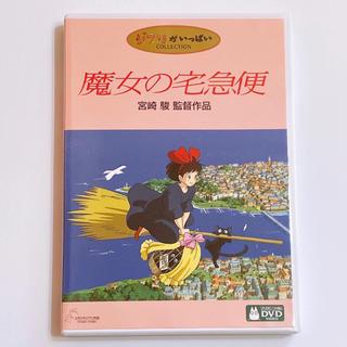 ジブリ - 魔女の宅急便 DVD 特典ディスクのみ ケース付き! スタジオジブリ 宮崎駿