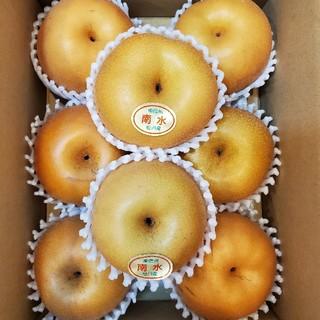 これで最後になるかも… 数量限定!! 第3の甘い梨。信州松川産「南水」