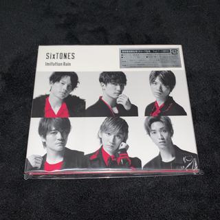 Johnny's - SixTONES Imitation Rain/D.D. 通常初回仕様