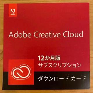 Adobe Creative Cloudコンプリートプラン 12ヶ月版