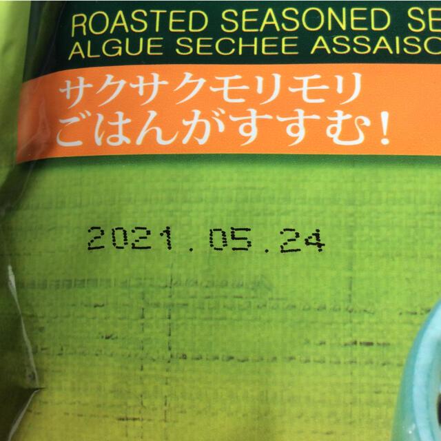 コストコ(コストコ)のコストコ 韓国のりフレーク  食品/飲料/酒の加工食品(乾物)の商品写真