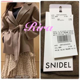 snidel - 完売色🌷新作新品🍀スナイデル ウエストマークリバーショートコート