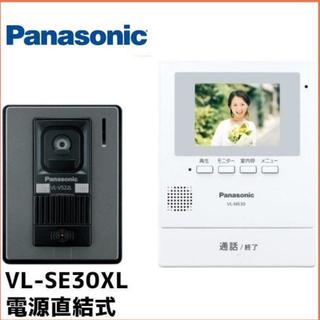 Panasonic - パナソニック テレビドアホン